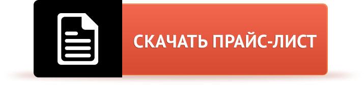 Деревянные лестницы на заказ в челябинске - Амарант