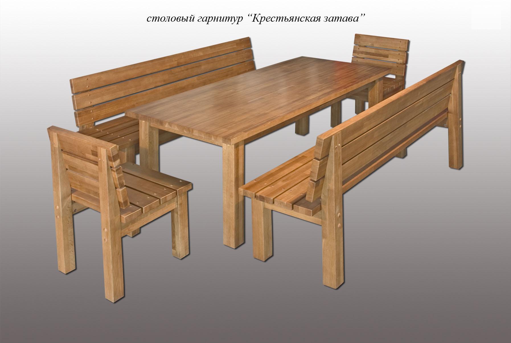 Двухстворчатый стол своими руками
